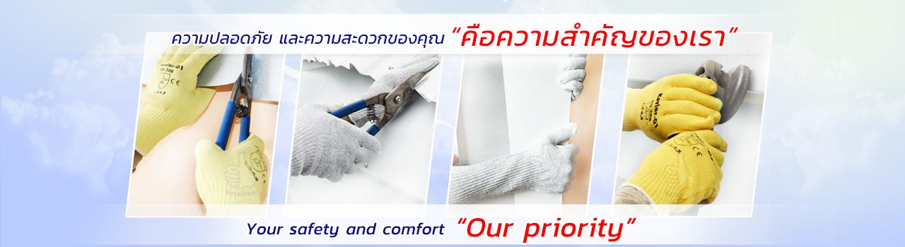 krishma gloves โรงงานรับผลิตถุงมือ ราคาส่ง